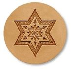 #1691 Star within a Star
